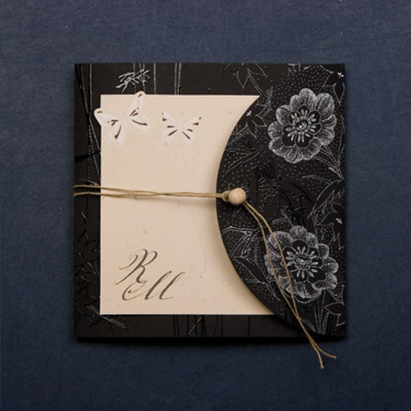 Invitación de boda Ref.3205016816 Impresión GRATIS.