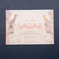 Invitación de boda REf.3203416774 Impresión GRATIS