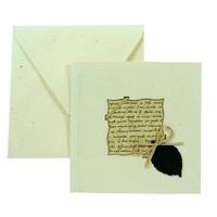 Invitación de boda Ref.101034 - Impresión GRATIS